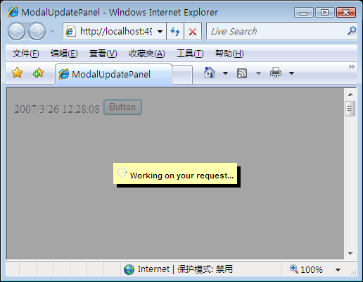 ModalUpdateProgress