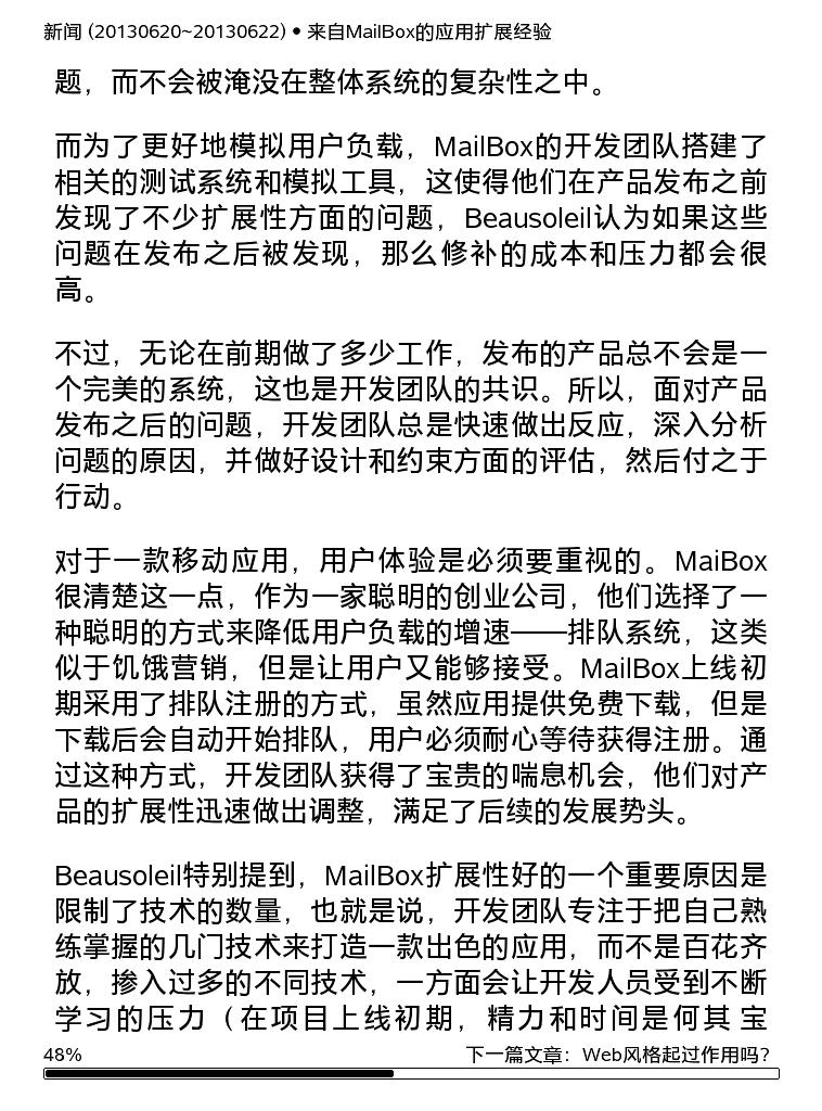 新闻内容(1)